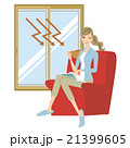 紫外線 女性 不安のイラスト 21399605