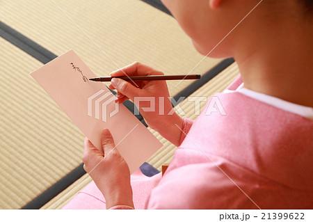 俳句を作る着物の20代女性 21399622