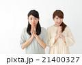 女性二人(表情 謝る) 21400327