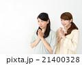 女性二人(表情 謝る) 21400328