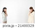 女性二人(表情 謝る) 21400329