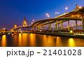 Bhumibol Mega Bridge at night, Bangkok, Thailand 21401028