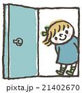 こどもドア 21402670