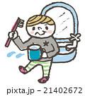 こども歯磨き 21402672