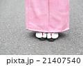 着物女性の足元 21407540