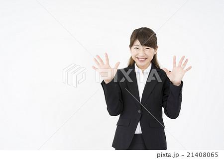 ビジネススーツを着た魅力的な笑顔が素敵な綺麗な女性キャリアウーマン「バンザイ」十番ノルマ目標達成感 21408065
