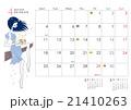 イラストカレンダー 2016年4月 平成28年 卯月 横 21410263