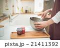 調理 お菓子作り 料理の写真 21411392