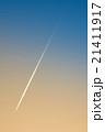 飛行機雲 21411917