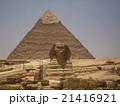 エジプトピラミッドスフィンクス 21416921