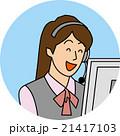ベクター 女性 ビジネスウーマンのイラスト 21417103