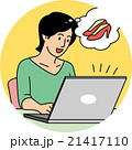 女性 パソコン インターネットのイラスト 21417110