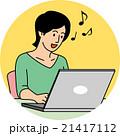 女性 パソコン インターネットのイラスト 21417112