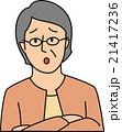 女性 腕組み 困るのイラスト 21417236