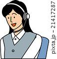 コールセンターで笑顔で応対する20代女性 21417287