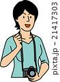 女性 カメラ 一眼レフのイラスト 21417303