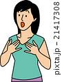 ボイストレーニングをする20代女性 21417308