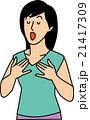 ボイストレーニングをする20代女性 21417309