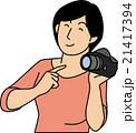 ベクター 女性 カメラのイラスト 21417394