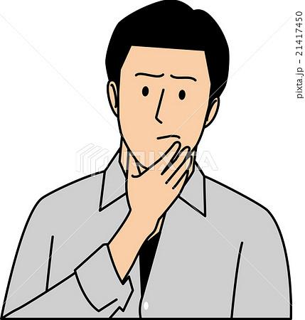 顎に手を当てて考える20代男性のイラスト素材 21417450 Pixta