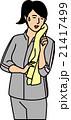 タオルで汗を拭くジャージ姿の20代女性 21417499