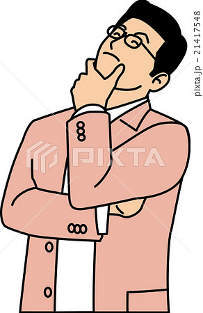顎に手を当てて笑顔で上を向く30代男性のイラスト素材 21417548 Pixta
