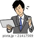 ベクター 男性 ビジネスマンのイラスト 21417569
