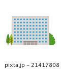 オフィスビル 21417808