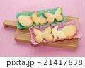 イースターのクッキー 21417838