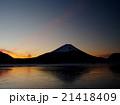 精進湖の朝 21418409