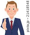 外国人 握手 挨拶のイラスト 21418548