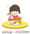 女の子 幼児 人物のイラスト 21420969