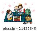 家族 花見 ピクニックのイラスト 21422645