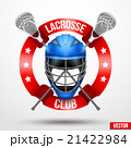 Lacrosse sticks and helmet with ribbons 21422984