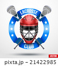 Lacrosse sticks and helmet with ribbons 21422985