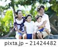 ハワイで暮らす親子 21424482