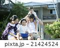 ハワイで暮らす親子 21424524