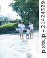 親子 家族 スローライフの写真 21424529