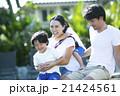 ハワイで暮らす親子 21424561