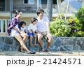 ハワイで暮らす親子 21424571