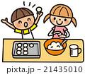 パン作り パン 兄弟のイラスト 21435010