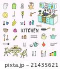 キッチン 台所 ベクトルのイラスト 21435621
