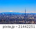 富士山 風景 ランドマークの写真 21442251