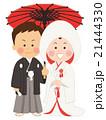 結婚式_和装 21444330