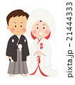 結婚式_和装 21444333