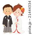 結婚式_和装 21444334