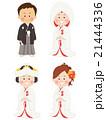 結婚式_和装 21444336