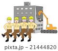 解体業の作業員のチームワーク 21444820