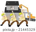 解体作業員のエクササイズ 21445329