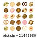クッキー詰め合わせ 21445980